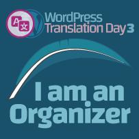 WP Translation Day3. Organizer
